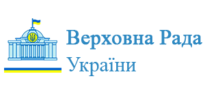 Верховная Рада Украины \ rada.gov.ua